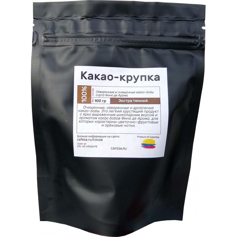 Какао-крупка из колумбийских какао-бобов Fino de Aroma, 100 грамм, Колумбия