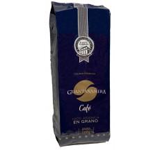 Кофе обжаренный в зернах GUANTANAMERA 500 гр., Куба