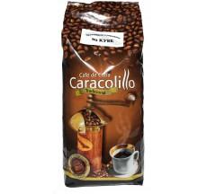 Кофе обжаренный в зернах Caracolillo 1000 гр., Куба