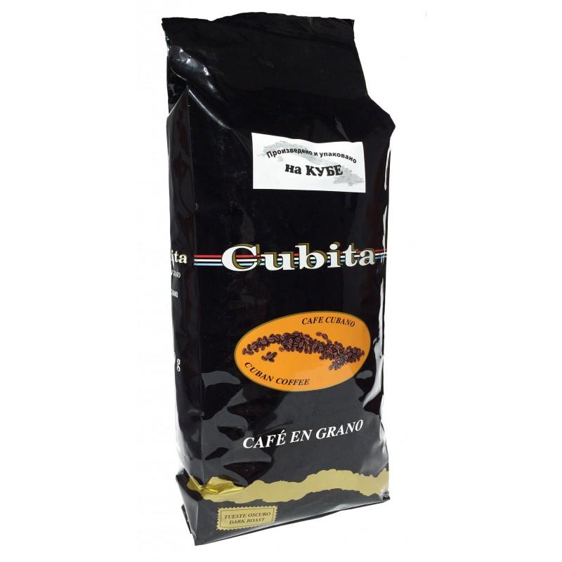 Кофе обжаренный в зернах Cubita 1000 гр., Куба