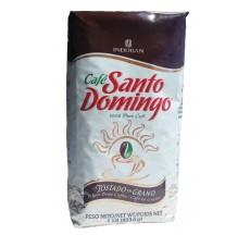 Кофе обжаренный в зернах Santo Domingo 453,6 гр.